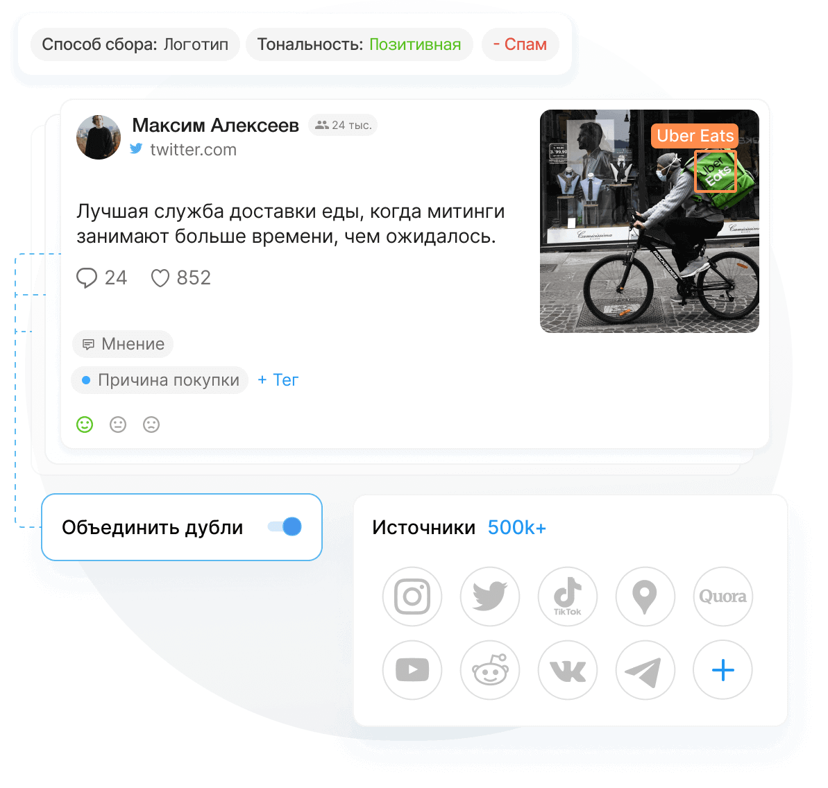 Real-time mention stream