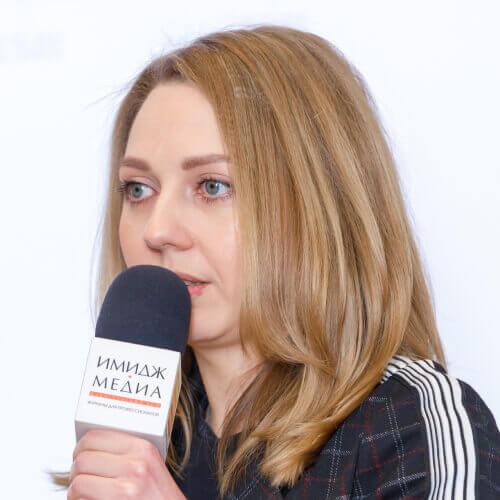Спикер Светлана Крылова
