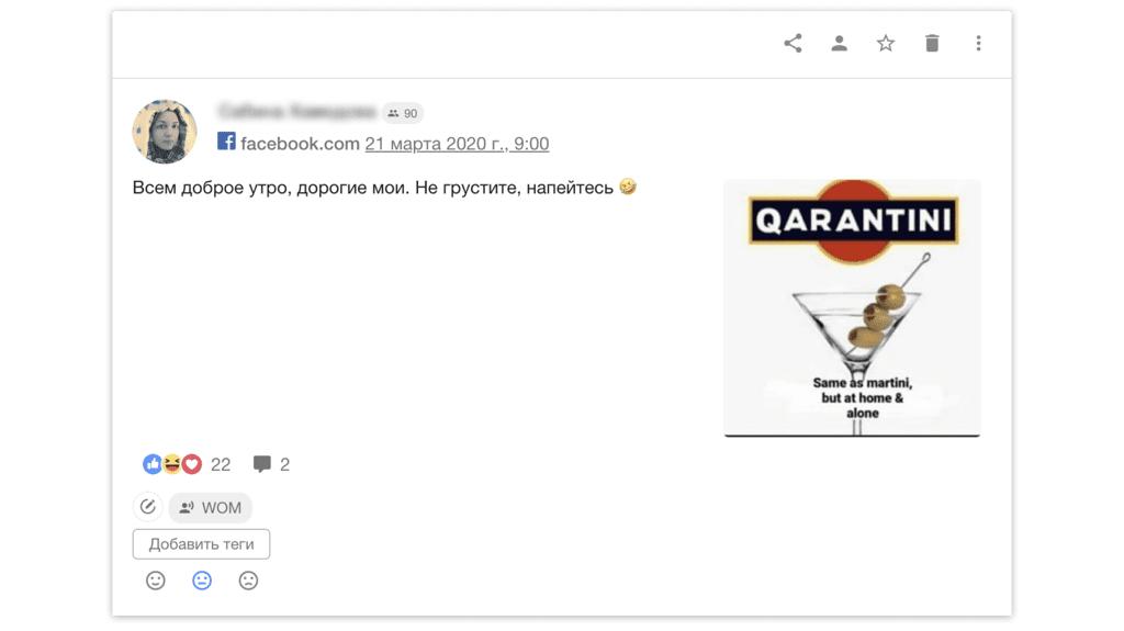 В YouScan работает распознавание логотипа и текста. Здесь изменили logo, но алгоритмы зацепились за надпись на картинке