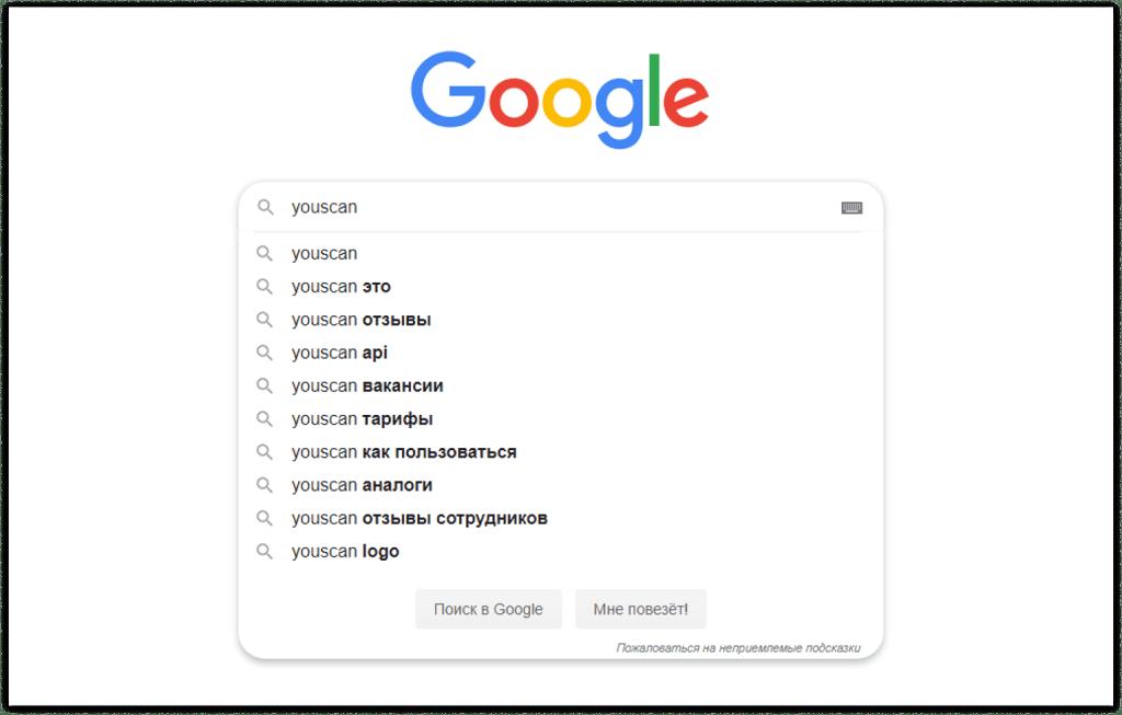 Поисковики знают, что посетители часто читают отзывы