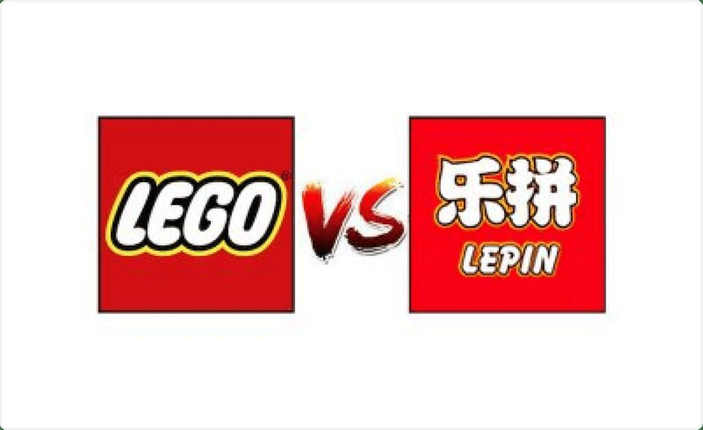 Lego и Lepin